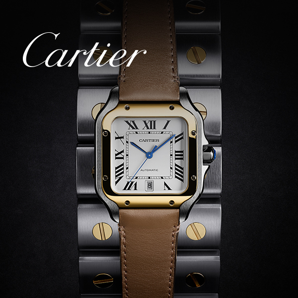 Zegarki Cartier