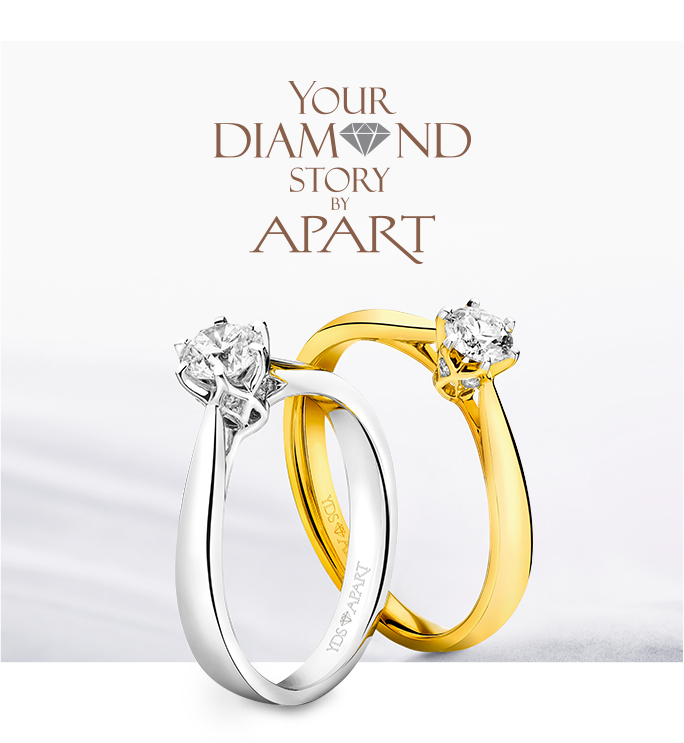 Your Diamond Story