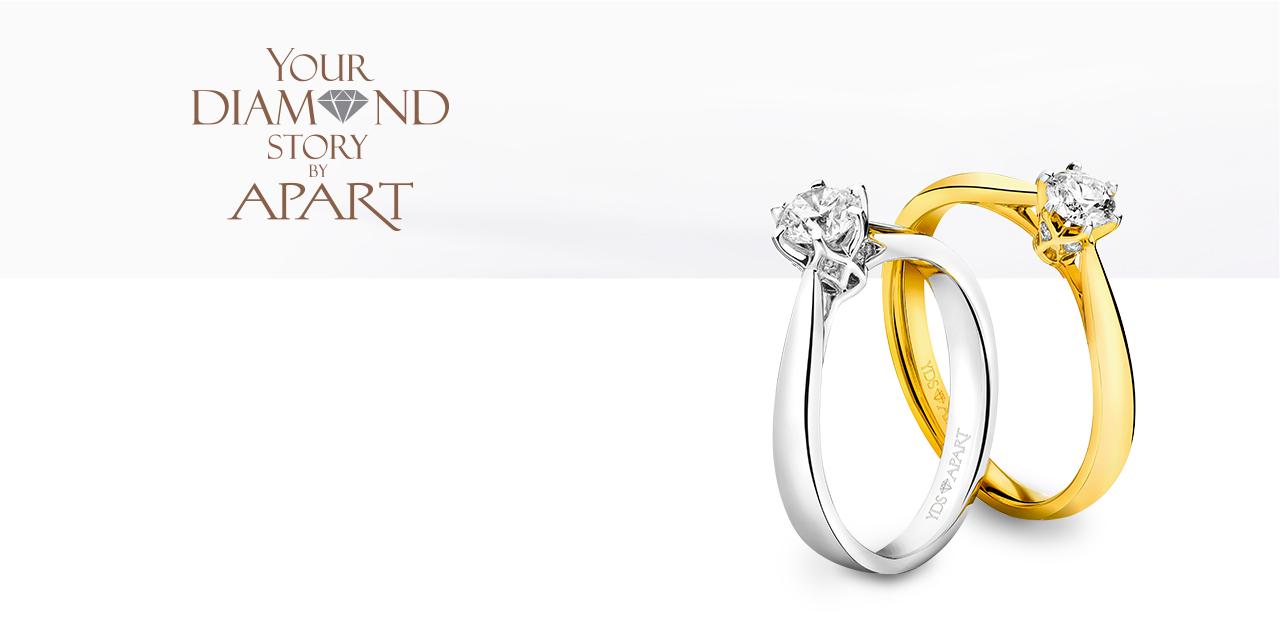 Your Diamond Story